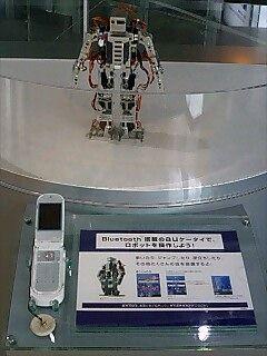 ロボットロボットしたロボット