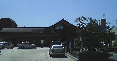 これが太宰府駅.