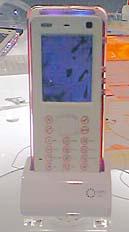 愛知博の携帯端末