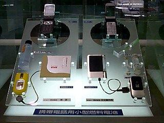 携帯と燃料電池と充電器の展示がしてありました.
