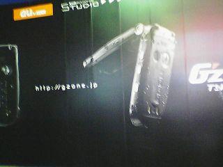 ブラックマーク壁面広告