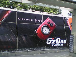 レッドゾーンG'z ONEの大型模型.