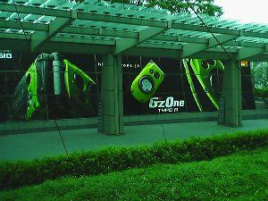 グリーンフラッグG'z ONEの大型模型.