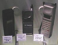 ごっつい昔の携帯